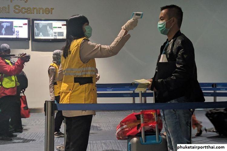 Seberapa Ketat Pemeriksaan Penumpang di Bandara?