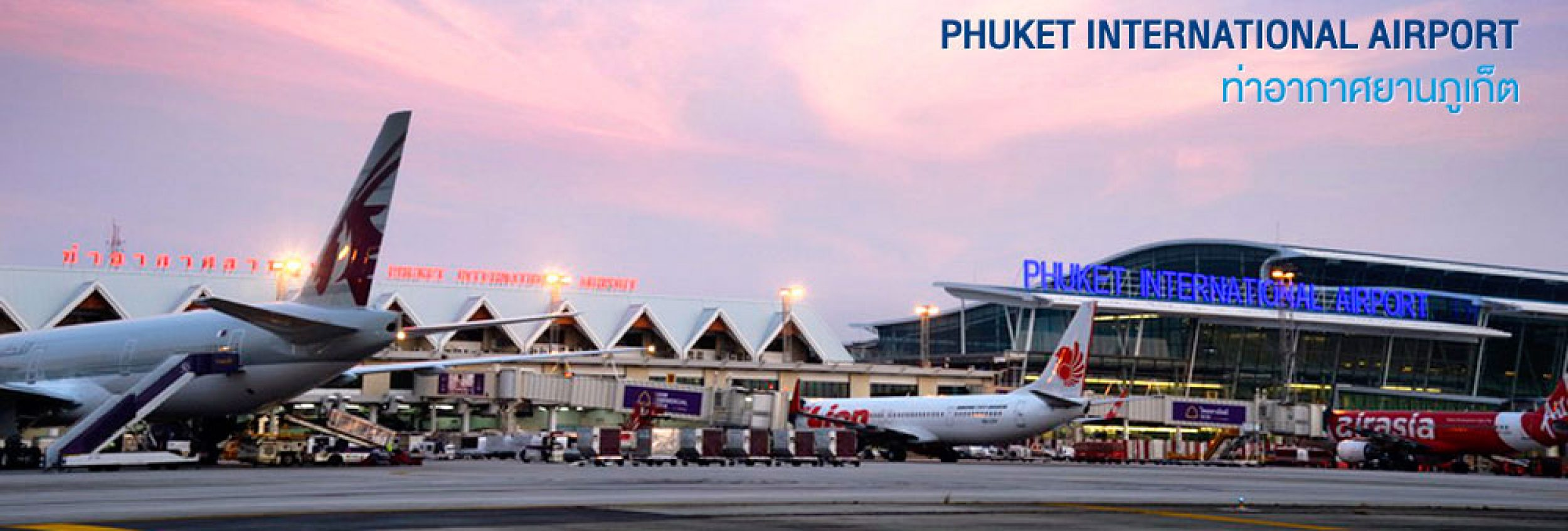 Phuketairportthai – Informasi International Airport Thailand